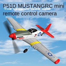 New Remote Control Stunt Model VOLANTEXRC Model P51 Mini Four-Channel Camera Fixed Wing Model Remote Control Foam Aircraft 761-5