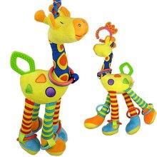 Nouveauté doux girafe animaux clochettes hochets en peluche infantile bébé développement poignée jouets vente chaude avec jouet de dentition bébé
