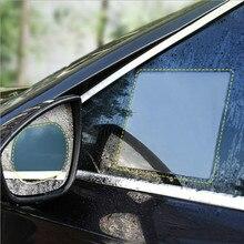 Автомобильное Зеркало окно прозрачная пленка анти-противотуманная пленка защитное окно прозрачная Водонепроницаемая наклейка заднего вида Водонепроницаемый автомобиля Стикеры 2 шт./компл