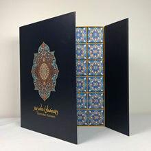 Eid Mubarak – boîte à l'avent, compte à rebours du Ramadan, calendrier de l'avent, boîte-cadeau 30 grilles, boîte-cadeau du Ramadan Kareem (en stock, livraison rapide)