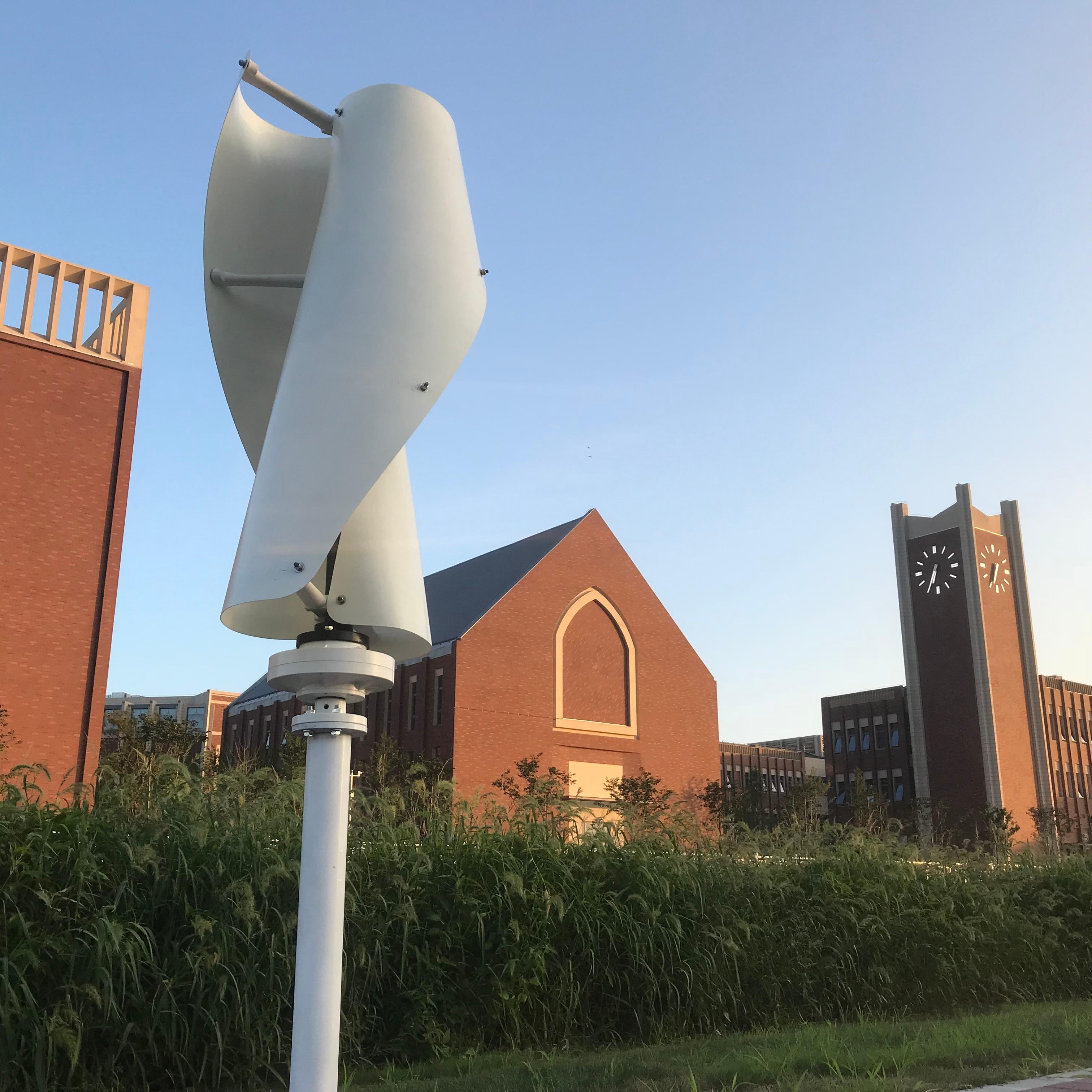 Turbina aerogeneradora vertical de 300w, 12v /24v, con controlador de carga híbrida solar de viento MPPT