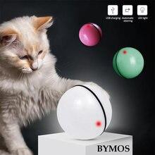 Умный прыгающий шар электрические игрушки для домашних животных