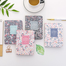 Cute PU Leather Floral Schedule Book Diary Weekly Plan Notebook School Office Supplies Cute Stationery