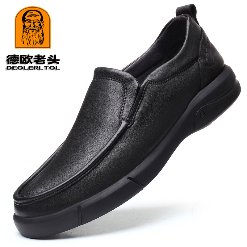 Newly Men's Quality Leather Shoes 38-44 Leather Soft Anti-slip Rubber Loafers Shoes Man Casual Split Leather Shoes