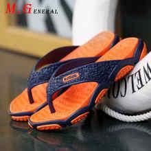 Tongs d'été à la mode pour hommes, pantoufles, chaussures de Massage à domicile, sandales souples et respirantes, chaussures de plage confortables C28