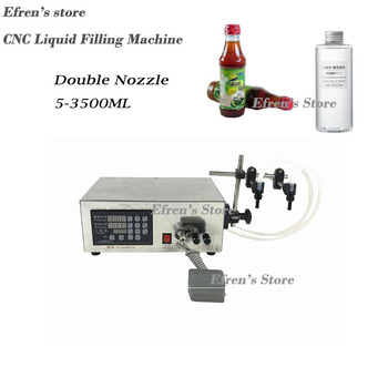 Small  Two Nozzle Electric Digital Control Pump Liquid Oil Bottle Water Filling Machine Filler5-3500ML photograph electric sensor for bottle water filling machine spare parts