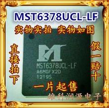 100% جديد و الأصلي في الأسهم MST6378UCL LF QFP