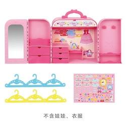 Mellchan Mi Lu hogar vida accesorios Ropa para Niñas juegos casa juguetes Mi Lu hermoso armario 514412