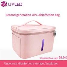 8 Вт УФ стерилизатор коробка для красоты ногтей инструменты стерилизатор коробка для хранения портативный светодиодный дезинфекционный ящик для нижнего белья