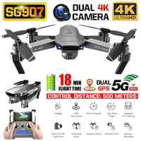SG907 GPS Zangão com 4K 1080P HD Dual Camera 5G Wifi Posicionamento De Fluxo Óptico Dobrável Mini Drone RC Quadcopter VS E520S E58