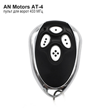 Garage Door Gate Remote Control Alutech An-Motors at-4 433 MHz Rolling Code
