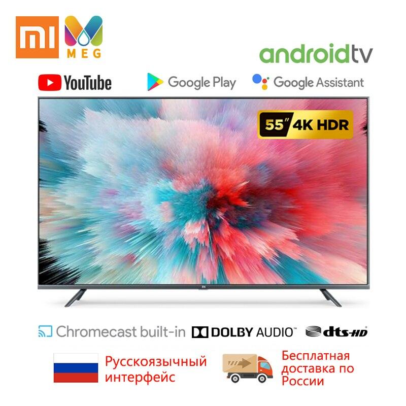 TV Xiao mi mi TV Android Smart TV 4S 55 pouces plein écran 4K HDR TV 2 go + 8 go Dolby DVB-T2 version mondiale TV