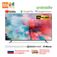 La televisión Xiaomi mi TV Android Smart TV 4S 55 pulgadas 4K HDR TV de pantalla 2GB + 8GB Dolby DVB-T2 versión Global TV
