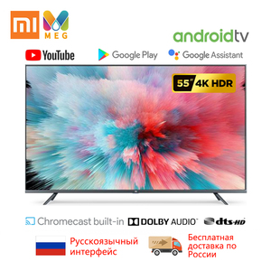 Televisão xiaomi mi tv android smart tv 4S 55 polegadas completa 4 k hdr tela tv 2 gb + 8 gb dolby DVB-T2 versão global tv