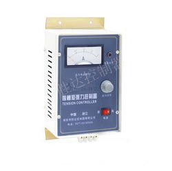 Magnetic powder tension controller pointer manual sdzk-a 2A 3A magnetic powder clutch system