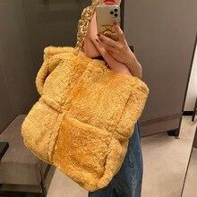 Designer Lambswool Big Tote Women Shoulder Bag Fashion Woven Plush Handbag Large Capacity Faux Fur Chains Shopper Purse Female