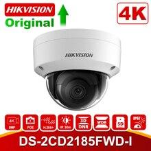 Hikvision 8MP POE IP камера DS-2CD2185FWD-I Открытый 4 к сети купольная камера безопасности CCTV sd-карта 30 м IR H.265