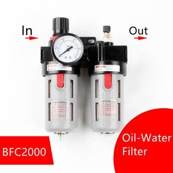 цена на Pressure regulating valve oil-water separator pneumatic filter air pump pressure reducing valve coupling BFC2000
