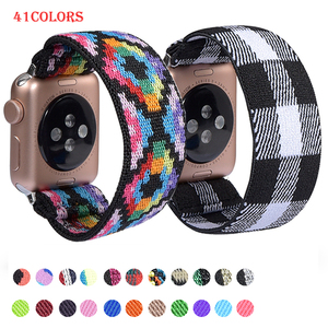 Bohemia Elastic Nylon Loop Band For Apple Watch 6 38mm 40mm 42mm 44mm Watch Replacement Strap For Iwatch Series 6 5 4 3 2