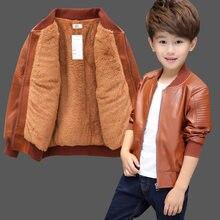 新入荷しましたボーイズコート秋冬ファッション韓国の子供のプラスベルベット温暖コットン Pu レザージャケット 6-15Y 子供ホット