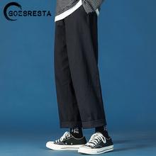 Black Pants Men Hip Hop Streetwear Jogger Harem Trousers Men Casual Harajuku Sweatpants Brand 2021 Summer New Fashion Men Pants cheap GOESRESTA Four Seasons Straight CN(Origin) Polyester Cotton Daily Flat Pockets Regular Full Length T862 Midweight Broadcloth