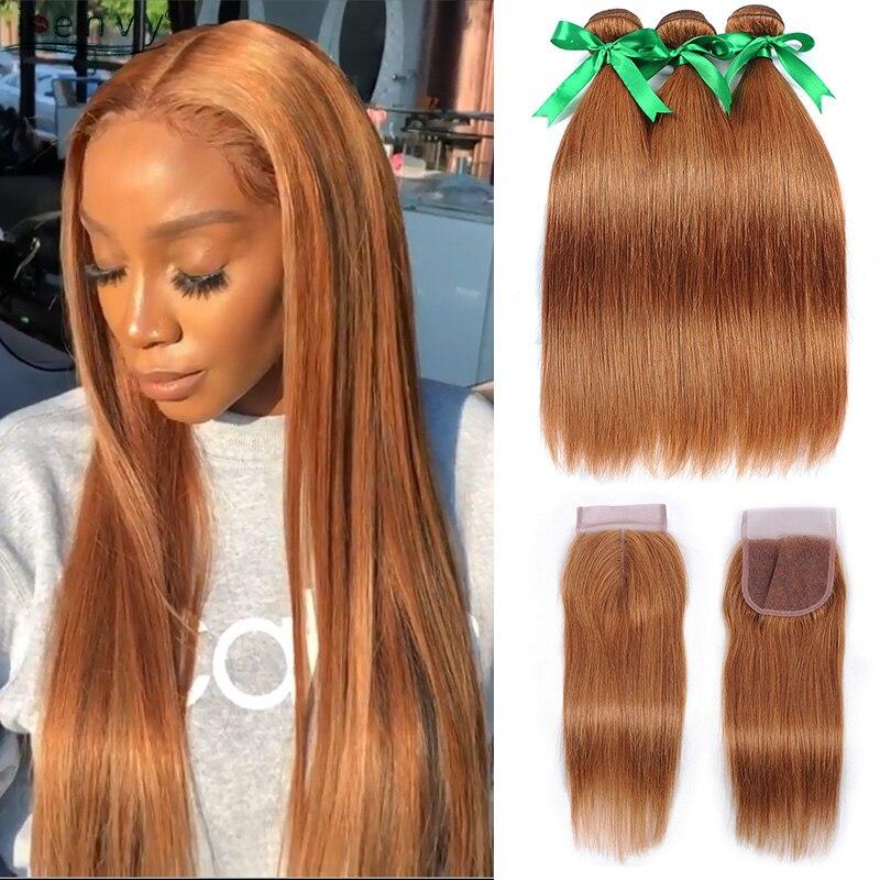 I Envy Gold Blonde Bundles With Closure Straight Colored 30 Human Hair Bundles With Closure Brazilian Hair Weave Bundles NonRemy