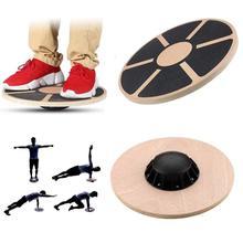Доска для балансировки, деревянная доска для скручивания талии, для йоги, талии, живота, упражнений, фитнес-оборудования, 250 кг, противоскользящая