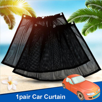 Car Sun Shade Auto Side Window UV Protection Net Mesh Curtain Sunshade Sunscreen Block Curtain Suction Cup Anti-mosquito image