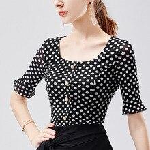 Square Collar Blouse Long Sleeves Autumn Shirt  Tops Women 1401