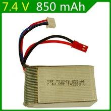 7.4 V 850 mAH bateria Lipo dla Udi U829A U829X MJXRC X600 pilot li-po bateria 7.4 V 850 mAH 20C wtyczka JST 703048