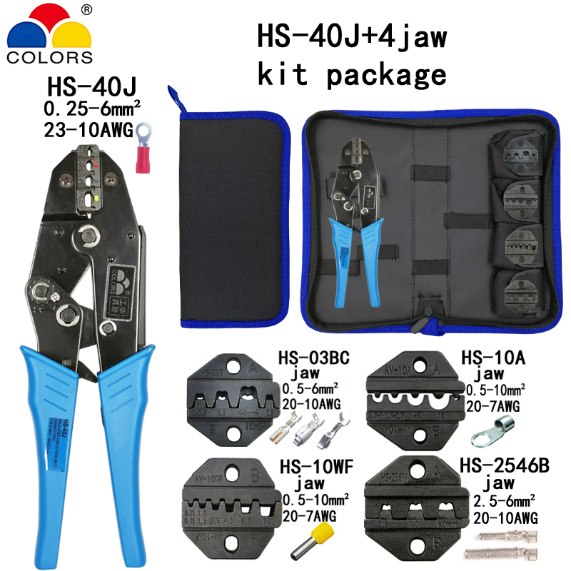 Crimping Pliers Kit 4 Jaw  HS-40J/03BC/10A/10WF/2546B For Insulation/non-insulation/tube/pulg Terminals Electrical Tools