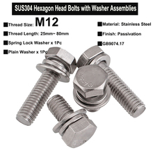 1Pc M12x25mm~80mm SUS304 Stainless Steel Hexagon Head Bolt Single Coil Spring Lock Washer and Plain Washer Assemblies GB 9074.17