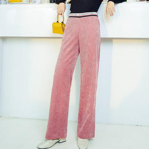 Wei Lei2019 Autumn Clothes New Casual Pants Fashion Belt Temperament Slim and Broad-legged Long Pants Women  korean pants