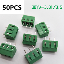 все цены на 50PCS/LOT EX381V-3.81 EX381V-3.5 Screw 2Pin 3Pin spacing 3.81/3.5mm PCB Screw Terminal Block Connector Copper square онлайн