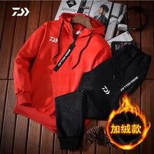 Одежда Daiwa, зимние костюмы для рыбалки, одежда для рыбалки, толстовка с капюшоном, утолщенная куртка для рыбалки, Спортивная Толстовка для мужчин и женщин, спортивная одежда