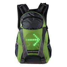 18l Велоспорт велосипед рюкзак светодиодный поворотник светильник