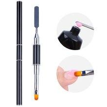 Многофункциональная двухсторонняя ручка для маникюра клеевая