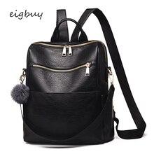 Girl Usb Backpack Folding Korean Style  Pink Preppy Fashionable School Bags For Teenage Girls Mochila Rucksack