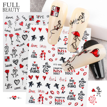 Valentine Nail Decoration Red Love Heart Rose Leopard Stickers for Nails Laser Romantic 3D Decals Wraps Manicure CHSTZG068-085