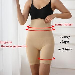 Image 5 - 2 pieces High Waist Tummy Control Panties Slimming Waist Trainer Butt Lifter Shapewear Seamless Sexy Underwear Body Shaper Panty
