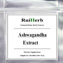 100gram (3.52oz), Ashwagandha Root Extract 10:1 Withanolides (Withania somnifera) Anti-stress anti proliferative activity of withania somnifera