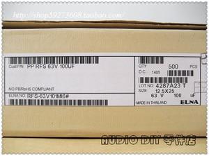 Image 4 - 10PCS NEW ELNA RFS SILMIC II 63V100UF 12.5X25MM SILMICII 100UF 63V vendita calda SILMIC2 100 uF/63 V audio Condensatore 63V 100uF