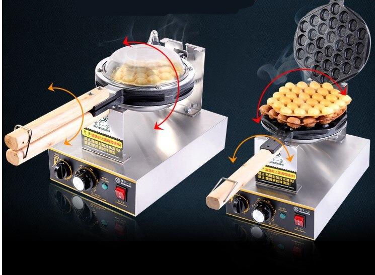 Aletler'ten Elektrikli Alet Aksesuarları'de 220V elektrikli yumurta waffle makinesi eggettes makinesi otomatik elektrikli scone makinesi