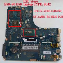 Материнская плата E50 для ноутбука lenovo 80J2 ZIWB2/ZIWB3/ZIWE1