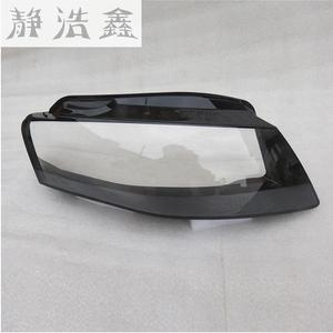 Image 4 - フロントヘッドライトヘッドライトガラスマスクランプカバー透明シェルランプマスクアウディA4 B8 2008 2012 2 個
