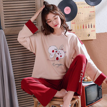 XIYUAER New Thin Cartoon Printed Long Sleeve Cute Sleepwear Women Pajamas