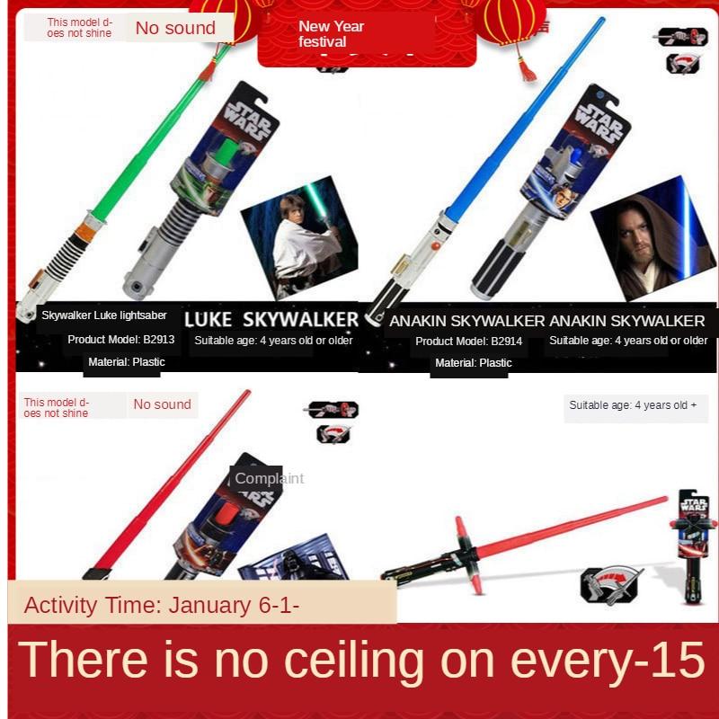 Hasbro B2913 / B3691 Star Wars Force Awakening E7 Retractable Lightsaber Children's Toys