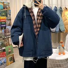 Зимняя куртка с хлопковой подкладкой для мужчин теплая Модная