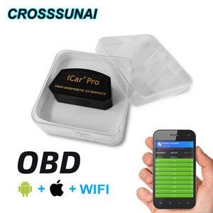 Image 1 - Vgate icar פרו elm 327 wifi V2.1 obd2 obd 2 ios אנדרואיד סורק סריקת כלי pro רכב כלי אבחון קוד קורא OBDII פרוטוקולי