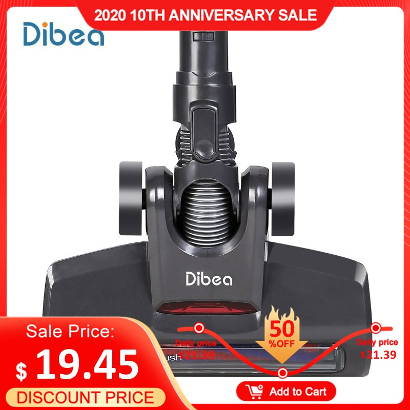 Dibea D18 Original Black Professional Cleaning Head Motorized Head For Dibea D18 Cordless Handheld Stick Portable Vacuum Cleaner